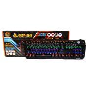 Neolution E-Sport Element