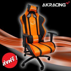 AK Free Shipping_๑๘๐๘๒๔_0004