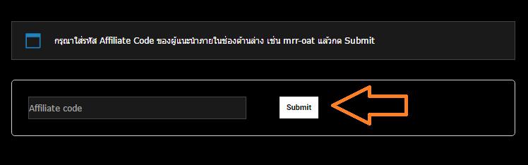 affiliatecut