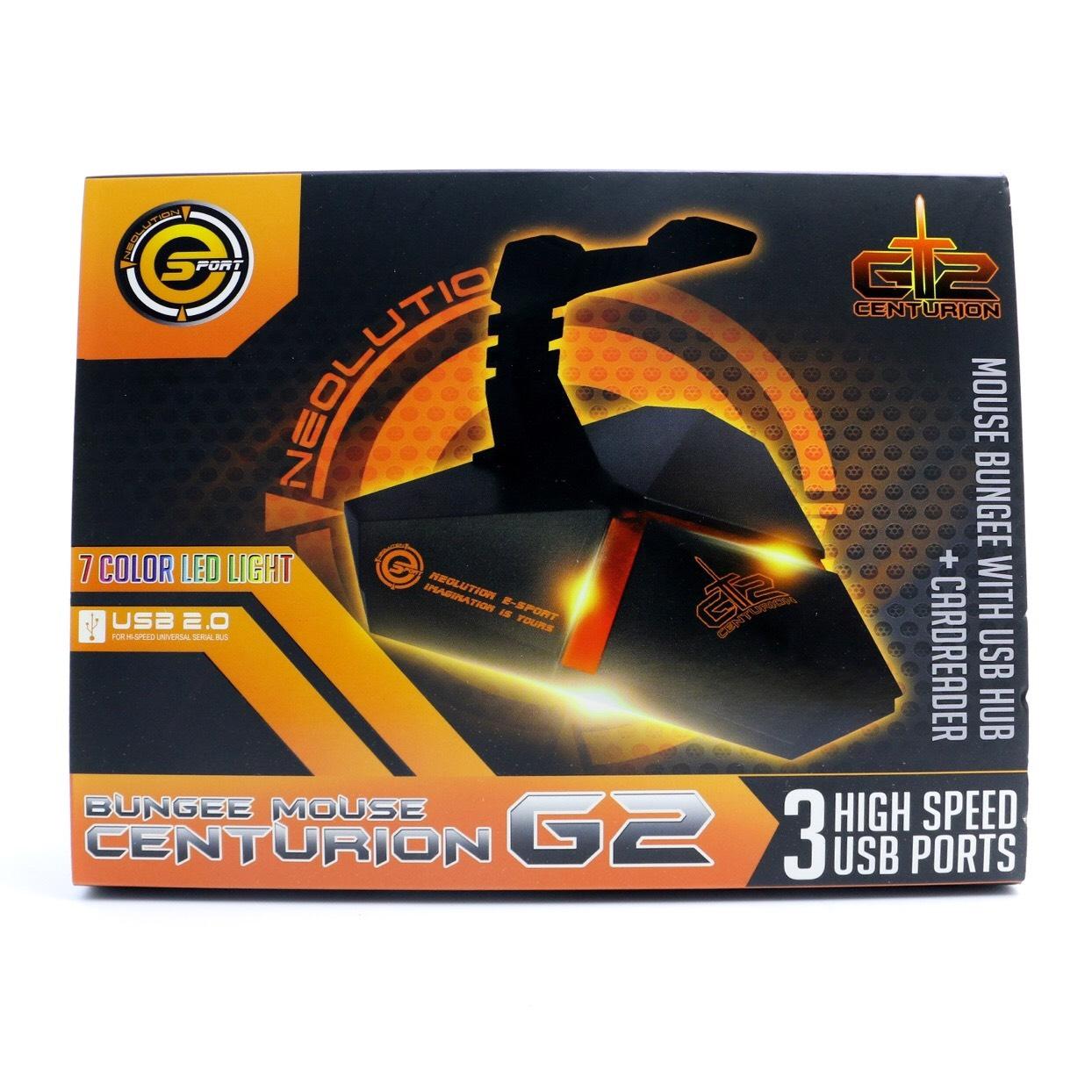 Neolution E-Sport Mouse Bungee Centurion G2 - Neolution E-Sport