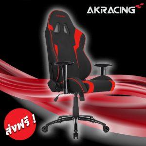 AK Free Shipping_๑๘๐๘๒๔_0008