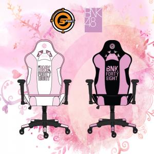 โปรโมท สั่งจอง เก้าอี้