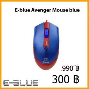 E-blue Avenger Mouse blue
