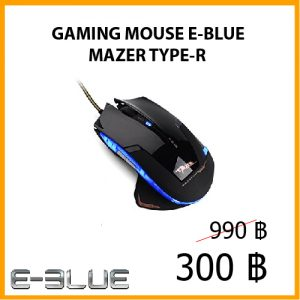 GAMING MOUSE E-BLUE MAZER TYPE-R