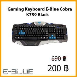 Gaming Keyboard E-Blue Cobra K739 Black