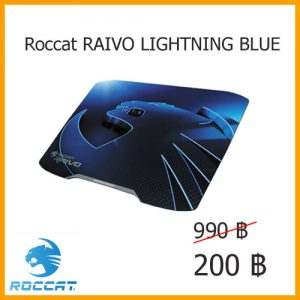 RAIVO-LIGHTNING-BLUE