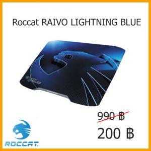 RAIVO-LIGHTNING-BLUE