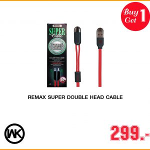 REMAX SUPER DOUBLE HEAD CABLE