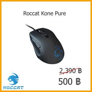 Roccat__Kone_Pure