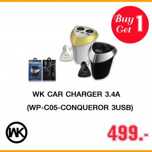 WK CAR CHARGER 3.4A (WP-C05-CONQUEROR 3USB )