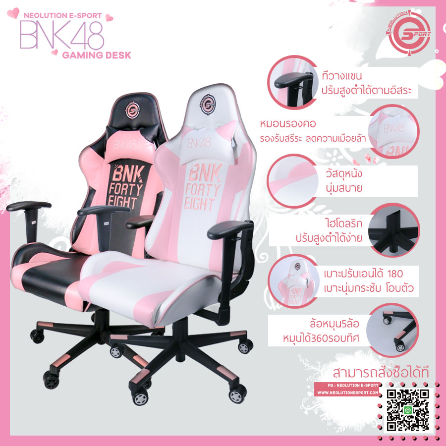 Gaming Chair Bnk48 Black Pink Neolution E Sport