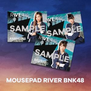 วางขาย Mousepad River