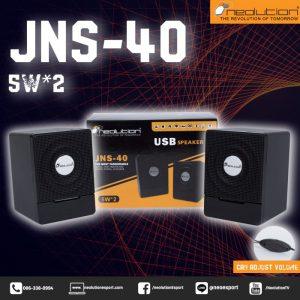 JNS-40