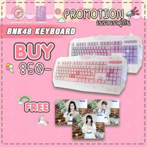BNK48 Keyboard