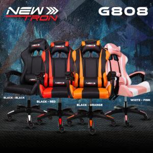 newtron-g808 new-orange