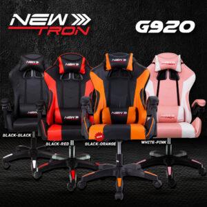newtron-g920 new-orange